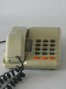 2913  Tiptoets telefoon toestel
